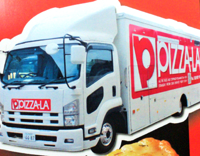 pizza-la_car